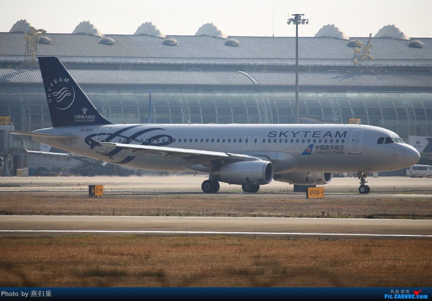 Re:[原创]【宁波飞友会】一波NGB稀罕货~ AIRBUS A320-200 B-1697 中国宁波栎社国际机场