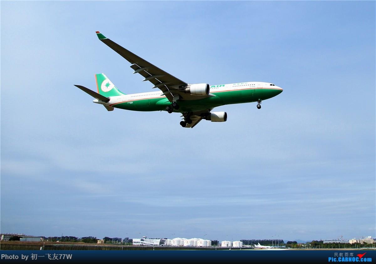 [原创]【多图党】第五次去团结村了,试试新拍法 AIRBUS A330  中国广州白云国际机场