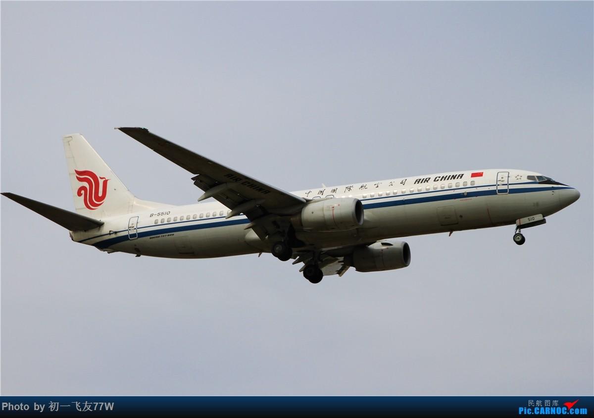 Re:[原创]【多图党】第五次去团结村了,试试新拍法 BOEING 737-800 B-5510