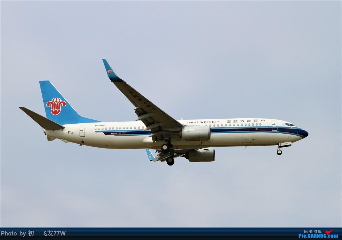Re:[原创]【多图党】第五次去团结村了,试试新拍法 BOEING 737-800 B-5609