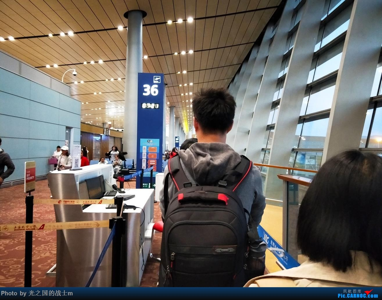 Re:[原创]【光之国m游记】KMG-SHA,东航737MAX8初体验!一次超级满意的飞行!