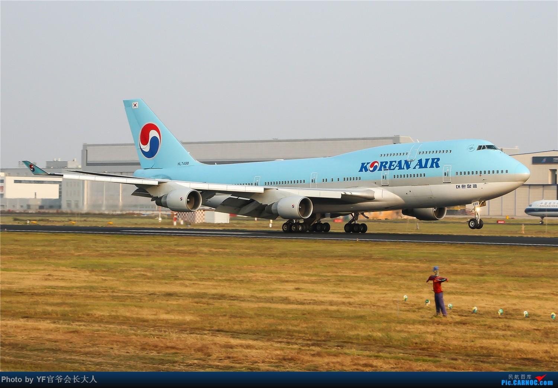 Re:[原创]【ZYTX】用100张图告别我的第二故乡——沈阳 BOEING 747-400 HL7498 中国沈阳桃仙国际机场