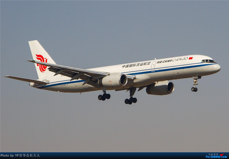 Re:[原创]【ZYTX】用100张图告别我的第二故乡——沈阳 BOEING 757-200 B-2856 中国沈阳桃仙国际机场