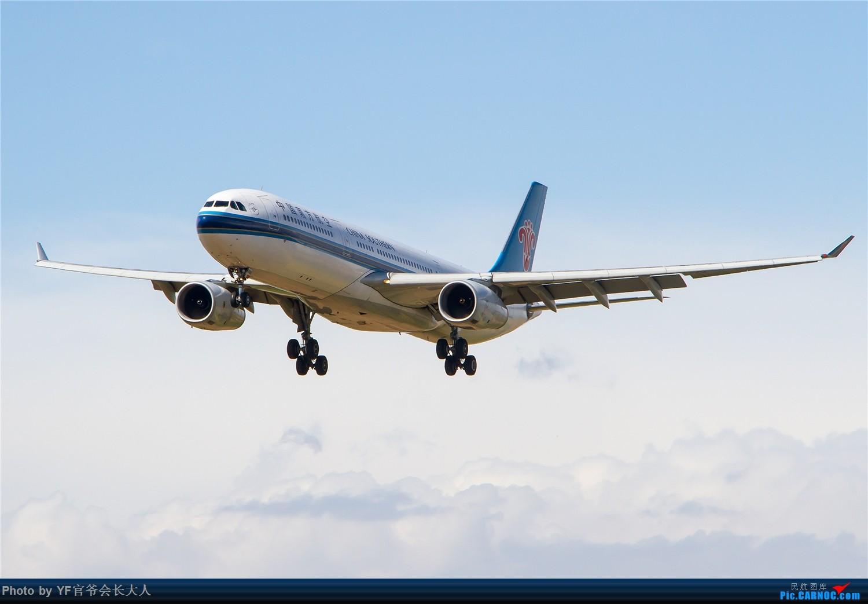 Re:[原创]【ZYTX】用100张图告别我的第二故乡——沈阳 AIRBUS A330-300 B-6098 中国沈阳桃仙国际机场