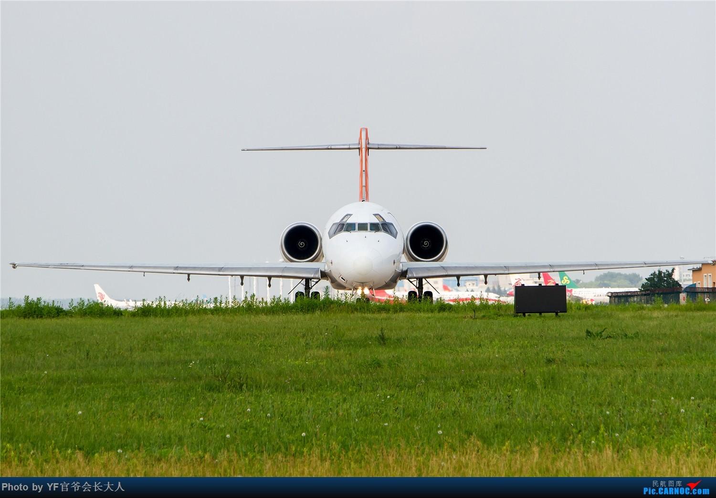 Re:[原创]【ZYTX】用100张图告别我的第二故乡——沈阳 MD MD-90-30 B-17919 中国沈阳桃仙国际机场