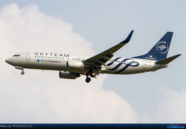 Re:[原创]【ZYTX】用100张图告别我的第二故乡——沈阳 BOEING 737-800 B-5159 中国沈阳桃仙国际机场