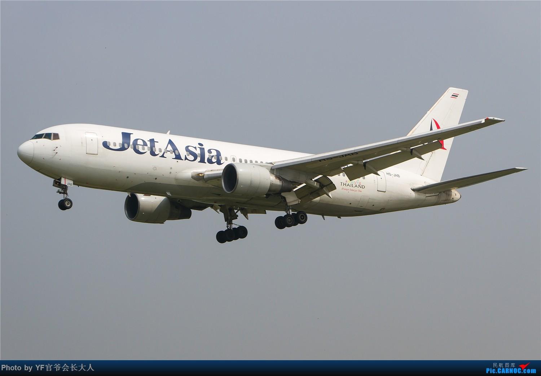Re:[原创]【ZYTX】用100张图告别我的第二故乡——沈阳 BOEING 767-200 HS-JAB 中国沈阳桃仙国际机场