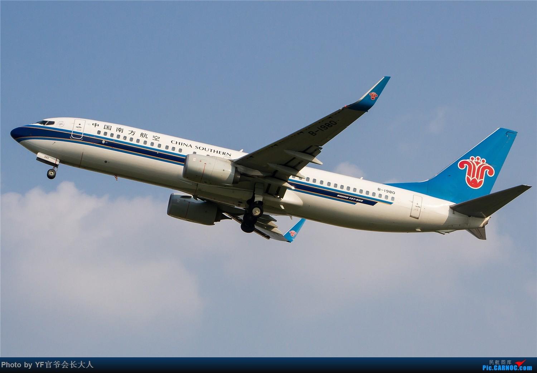 Re:[原创]【ZYTX】用100张图告别我的第二故乡——沈阳 BOEING 737-800 B-1980 中国沈阳桃仙国际机场