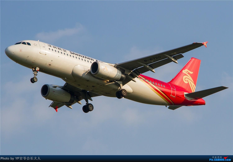 Re:[原创]【ZYTX】用100张图告别我的第二故乡——沈阳 AIRBUS A320-200 B-6720 中国沈阳桃仙国际机场