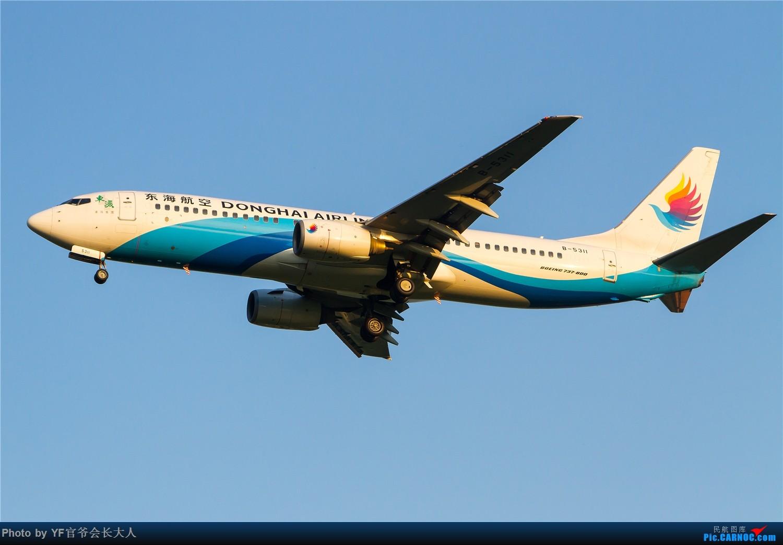Re:[原创]【ZYTX】用100张图告别我的第二故乡——沈阳 BOEING 737-800 B-5311 中国沈阳桃仙国际机场