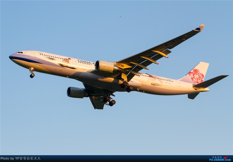 Re:[原创]【ZYTX】用100张图告别我的第二故乡——沈阳 AIRBUS A330-300 B-18361 中国沈阳桃仙国际机场