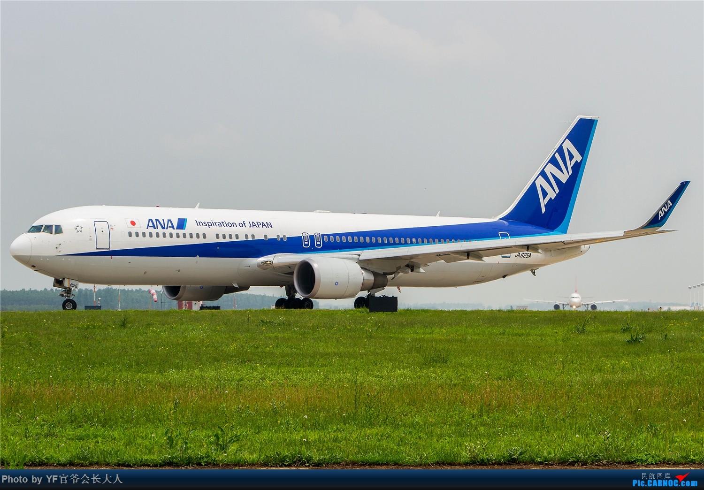 Re:[原创]【ZYTX】用100张图告别我的第二故乡——沈阳 BOEING 767-300ER JA625A 中国沈阳桃仙国际机场