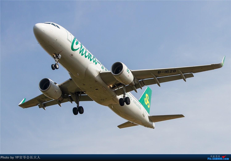 Re:[原创]【ZYTX】用100张图告别我的第二故乡——沈阳 AIRBUS A320-200 B-1628 中国沈阳桃仙国际机场
