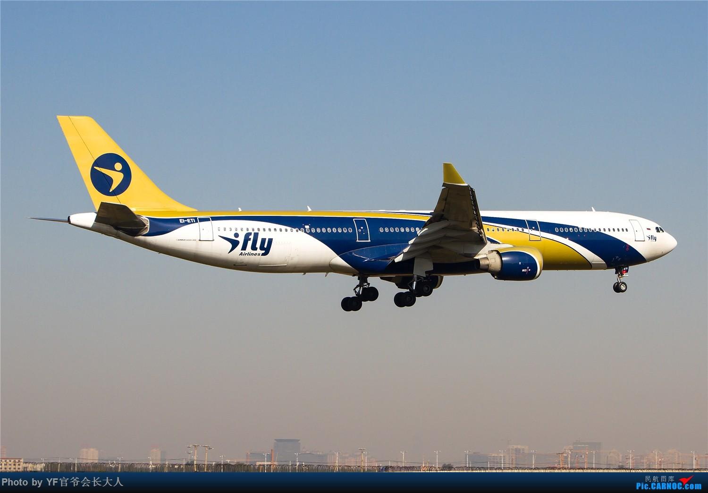 Re:[原创]【ZYTX】用100张图告别我的第二故乡——沈阳 AIRBUS A330-300 EI-ETI 中国沈阳桃仙国际机场