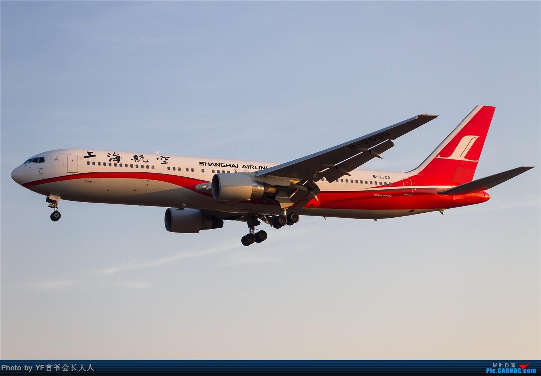 Re:[原创]【ZYTX】用100张图告别我的第二故乡——沈阳 BOEING 767-300ER B-2500 中国沈阳桃仙国际机场