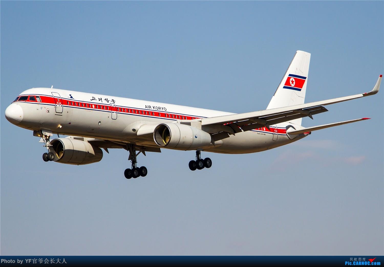 Re:[原创]【ZYTX】用100张图告别我的第二故乡——沈阳 TUPOLEV TU-204-100 P-633 中国沈阳桃仙国际机场