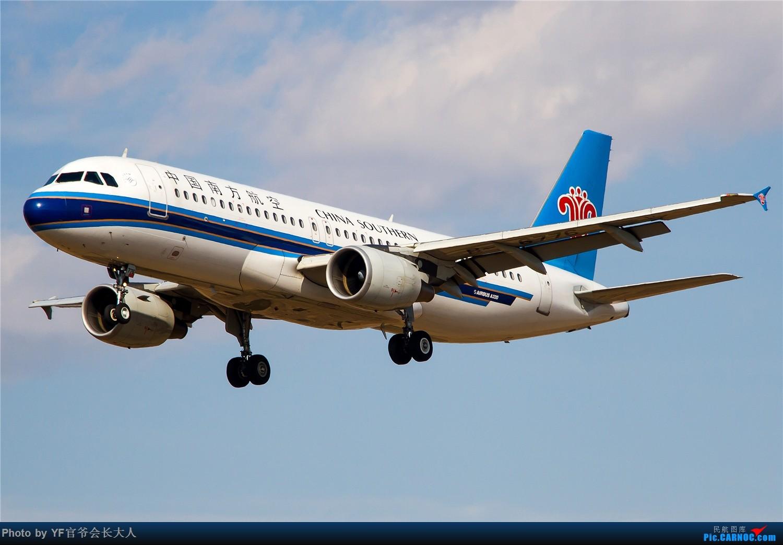 Re:[原创]【ZYTX】用100张图告别我的第二故乡——沈阳 AIRBUS A320-200 B-6776 中国沈阳桃仙国际机场