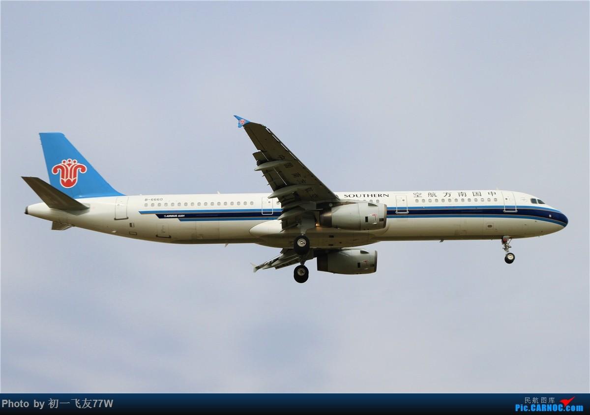 Re:[原创]【多图党】第五次去团结村了,试试新拍法 AIRBUS A321-200 B-6660