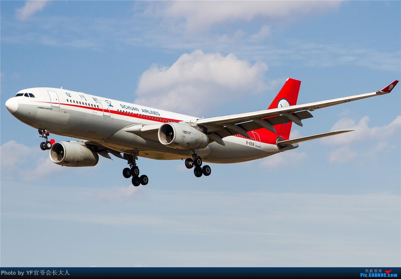 Re:[原创]【ZYTX】用100张图告别我的第二故乡——沈阳 AIRBUS A330-200 B-6518 中国沈阳桃仙国际机场