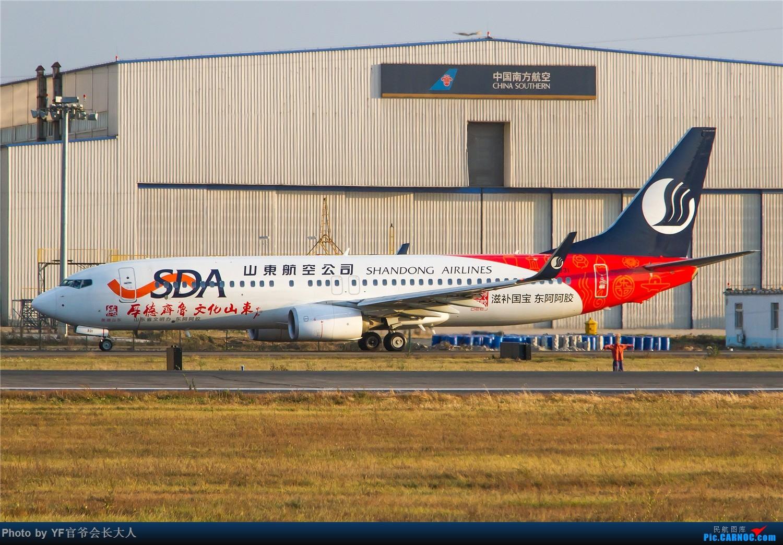 Re:[原创]【ZYTX】用100张图告别我的第二故乡——沈阳 BOEING 737-800 B-1931 中国沈阳桃仙国际机场