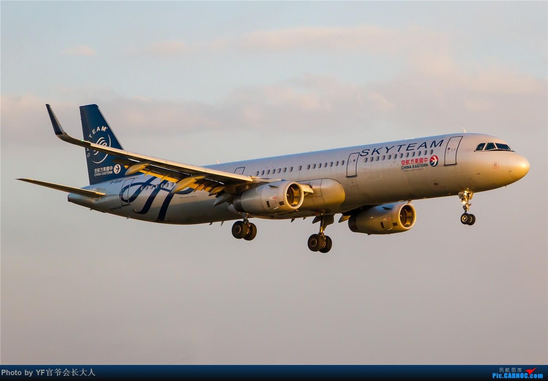 Re:[原创]【ZYTX】用100张图告别我的第二故乡——沈阳 AIRBUS A321-200 B-1838 中国沈阳桃仙国际机场