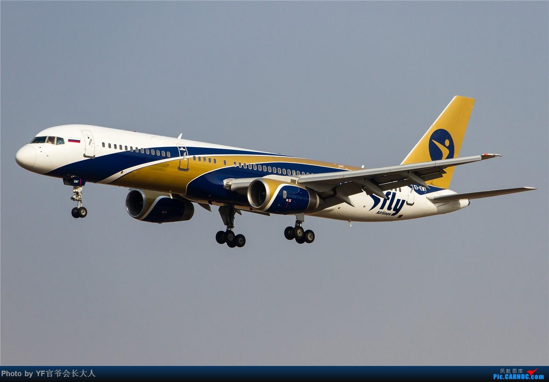 Re:[原创]【ZYTX】用100张图告别我的第二故乡——沈阳 BOEING 757-200 EI-EWT 中国沈阳桃仙国际机场