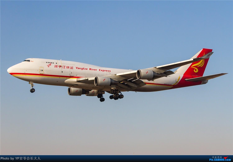 Re:[原创]【ZYTX】用100张图告别我的第二故乡——沈阳 BOEING 747-400 B-2437 中国沈阳桃仙国际机场
