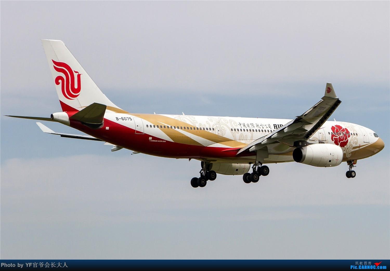 Re:[原创]【ZYTX】用100张图告别我的第二故乡——沈阳 AIRBUS A330-200 B-6075 中国沈阳桃仙国际机场