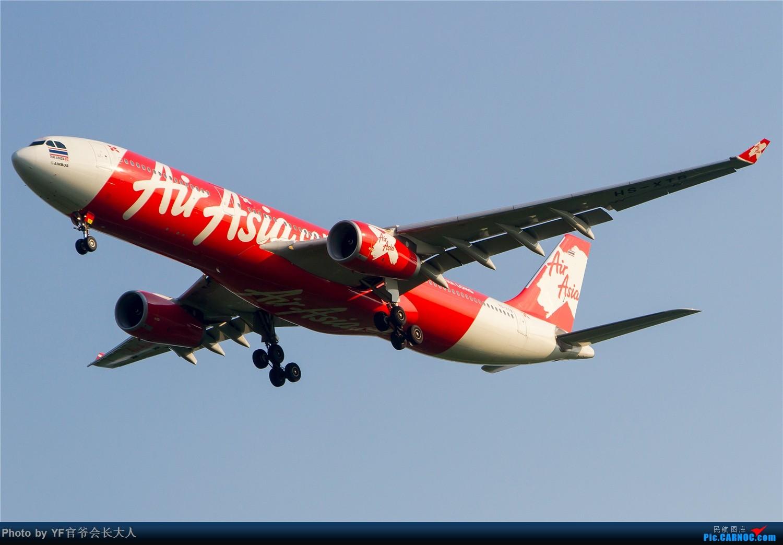 Re:[原创]【ZYTX】用100张图告别我的第二故乡——沈阳 AIRBUS A330-300 HS-XTB 中国沈阳桃仙国际机场