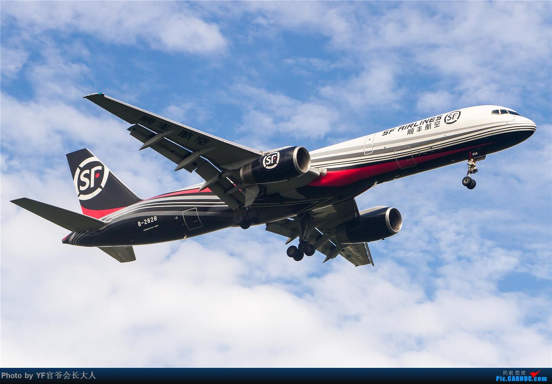 Re:[原创]【ZYTX】用100张图告别我的第二故乡——沈阳 BOEING 757-200 B-2828 中国沈阳桃仙国际机场
