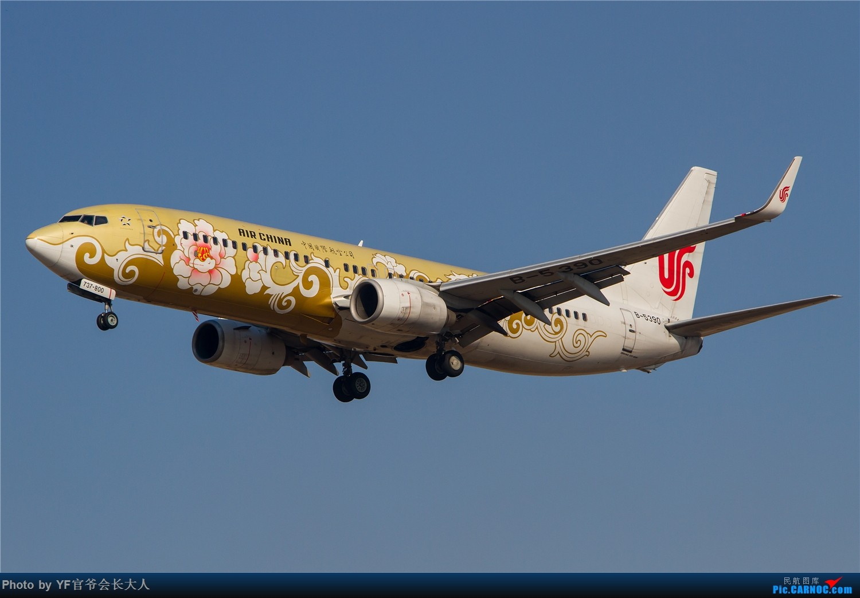Re:[原创]【ZYTX】用100张图告别我的第二故乡——沈阳 BOEING 737-800 B-5390 中国沈阳桃仙国际机场