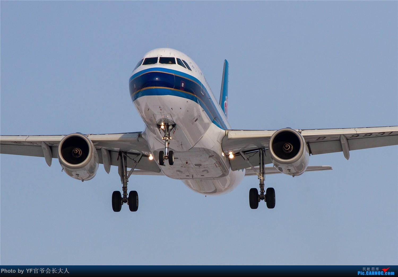 Re:[原创]【ZYTX】用100张图告别我的第二故乡——沈阳 AIRBUS A320-200 B-9931 中国沈阳桃仙国际机场
