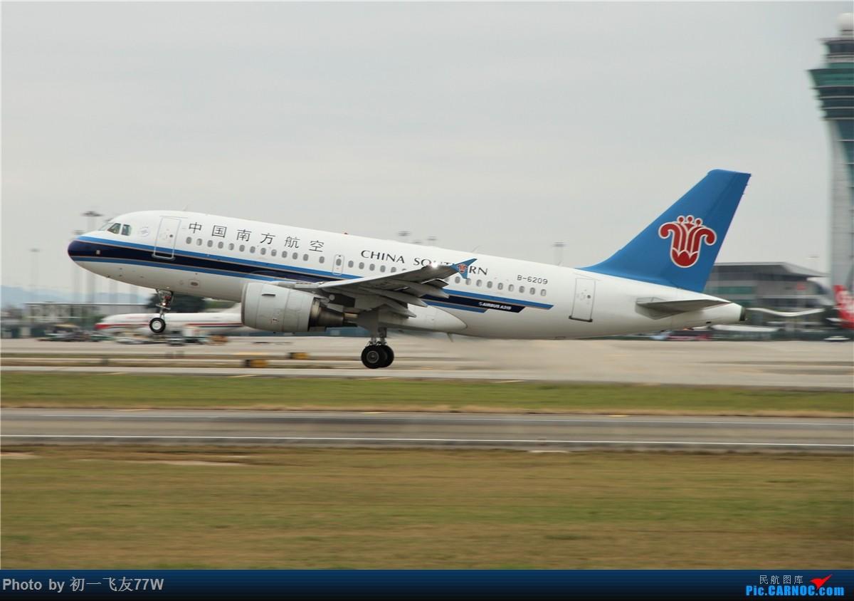 Re:[原创]【多图党】第五次去团结村了,试试新拍法(2) AIRBUS A319-100 B-6209