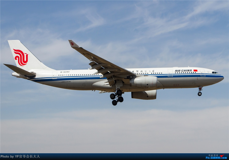 Re:[原创]【ZYTX】用100张图告别我的第二故乡——沈阳 AIRBUS A330-200 B-6090 中国沈阳桃仙国际机场