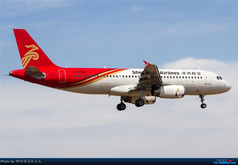 Re:[原创]【ZYTX】用100张图告别我的第二故乡——沈阳 AIRBUS A320-200 B-6780 中国沈阳桃仙国际机场