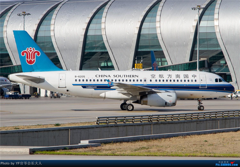 Re:[原创]【ZYTX】用100张图告别我的第二故乡——沈阳 AIRBUS A319-100 B-6205 中国沈阳桃仙国际机场