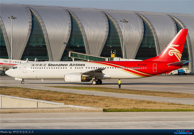 Re:[原创]【ZYTX】用100张图告别我的第二故乡——沈阳 BOEING 737-900 B-5105 中国沈阳桃仙国际机场