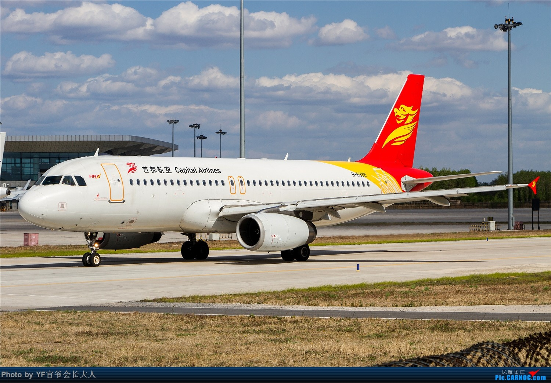 Re:[原创]【ZYTX】用100张图告别我的第二故乡——沈阳 AIRBUS A320-200 B-6898 中国沈阳桃仙国际机场