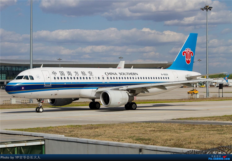 Re:[原创]【ZYTX】用100张图告别我的第二故乡——沈阳 AIRBUS A320-200 B-9929 中国沈阳桃仙国际机场