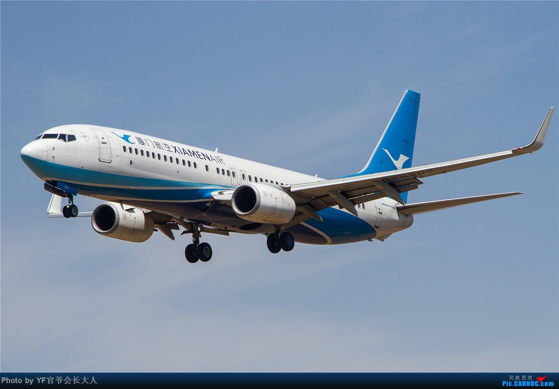 Re:[原创]【ZYTX】用100张图告别我的第二故乡——沈阳 BOEING 737-800 B-5707 中国沈阳桃仙国际机场