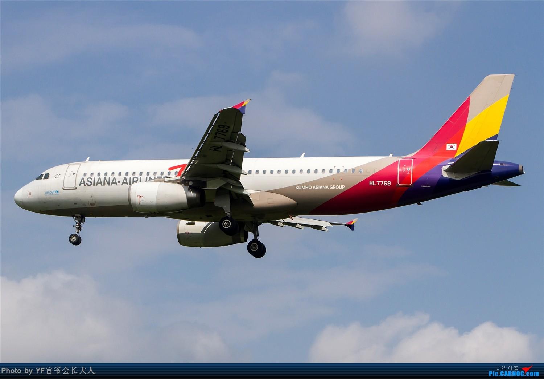 Re:[原创]【ZYTX】用100张图告别我的第二故乡——沈阳 AIRBUS A320-200 HL7769 中国沈阳桃仙国际机场