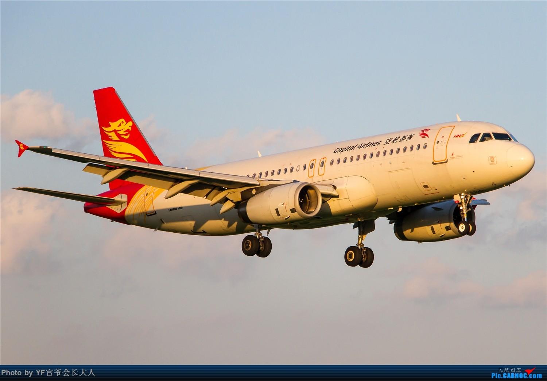 Re:[原创]【ZYTX】用100张图告别我的第二故乡——沈阳 AIRBUS A320-200 B-6726 中国沈阳桃仙国际机场
