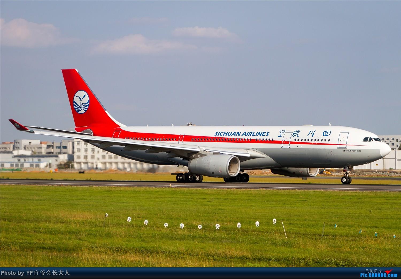 Re:[原创]【ZYTX】用100张图告别我的第二故乡——沈阳 AIRBUS A330-200 B-8962 中国沈阳桃仙国际机场