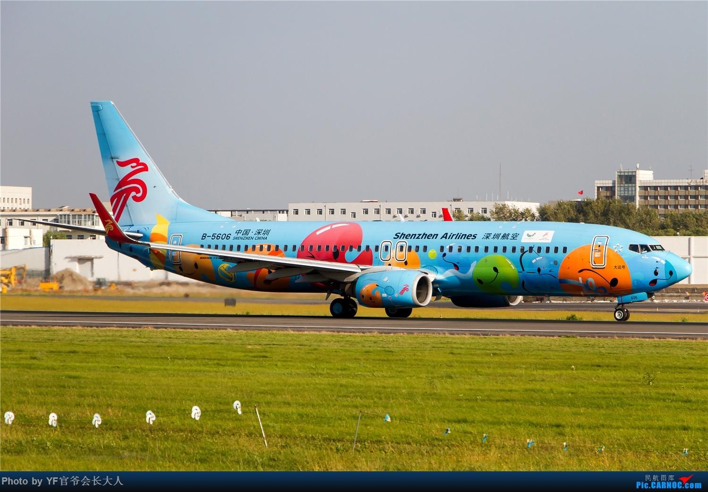 Re:[原创]【ZYTX】用100张图告别我的第二故乡——沈阳 BOEING 737-800 B-5606 中国沈阳桃仙国际机场