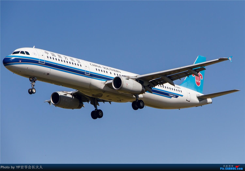 Re:[原创]【ZYTX】用100张图告别我的第二故乡——沈阳 AIRBUS A321-200 B-2283 中国沈阳桃仙国际机场