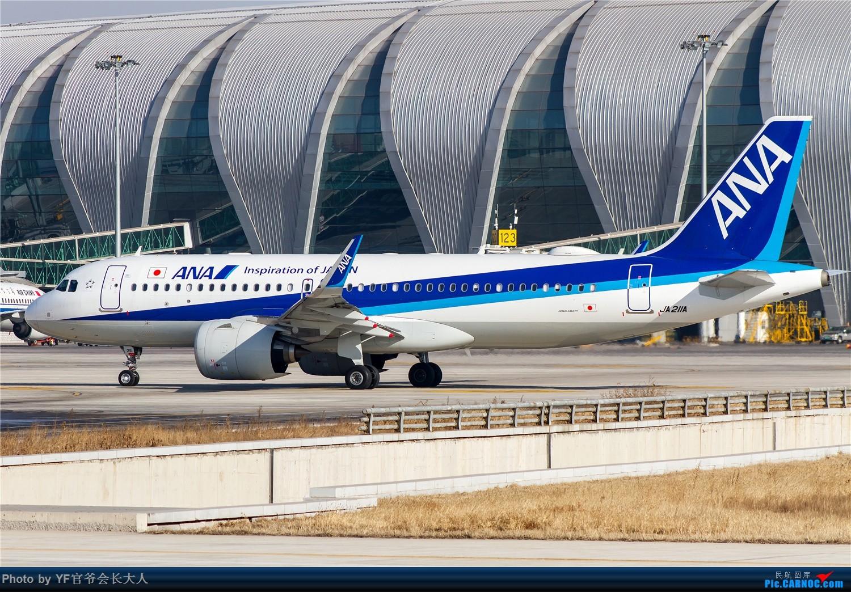 Re:[原创]【ZYTX】用100张图告别我的第二故乡——沈阳 AIRBUS A320NEO JA211A 中国沈阳桃仙国际机场