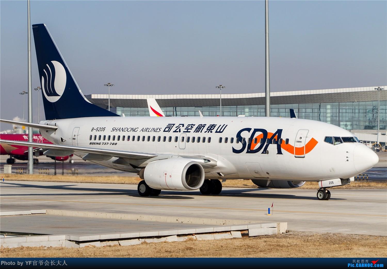 Re:[原创]【ZYTX】用100张图告别我的第二故乡——沈阳 BOEING 737-700 B-5205 中国沈阳桃仙国际机场