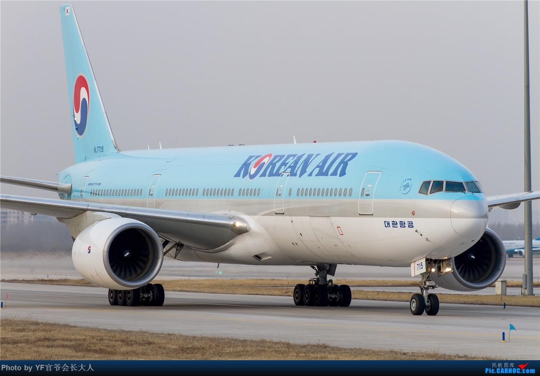 Re:[原创]【ZYTX】用100张图告别我的第二故乡——沈阳 BOEING 777-200ER HL7715 中国沈阳桃仙国际机场