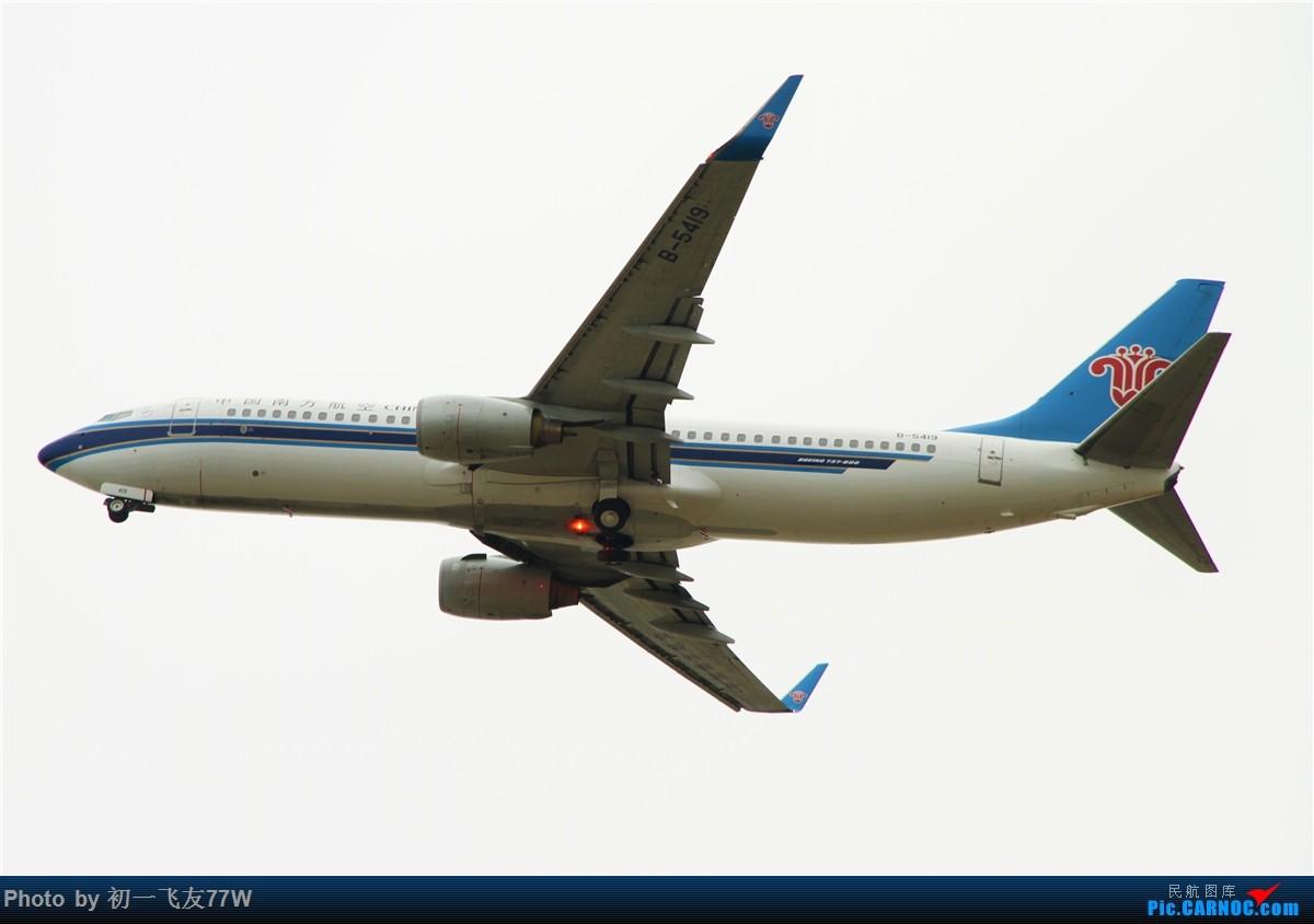 Re:[原创]【多图党】第五次去团结村了,试试新拍法(2) BOEING 737-800 B-5419