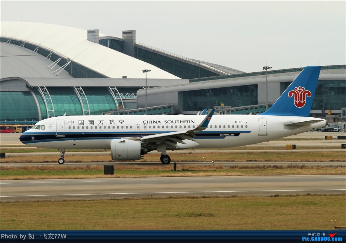 Re:[原创]【多图党】第五次去团结村了,试试新拍法(2) AIRBUS A320NEO B-8637